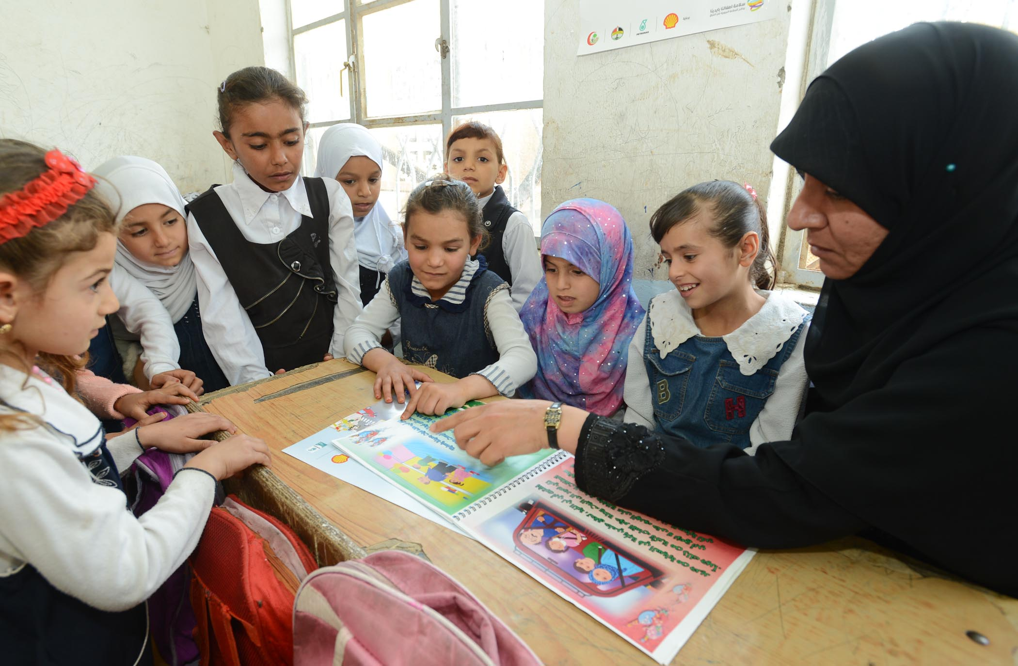 Schoolchildren Learning About Road Safety In Class, Part Of An Initiative Between AMAR And Shell Iraq