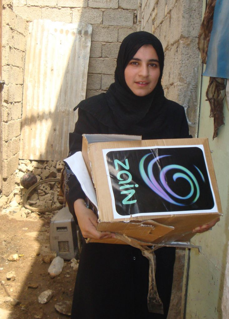 1 September 2010, WHVs distributing Ramadan baskets to needy families in the rural areas. This was done in partnership with Zain Iraq. Zain Iraq allocated 245 boxes containing foods to help destitute families.