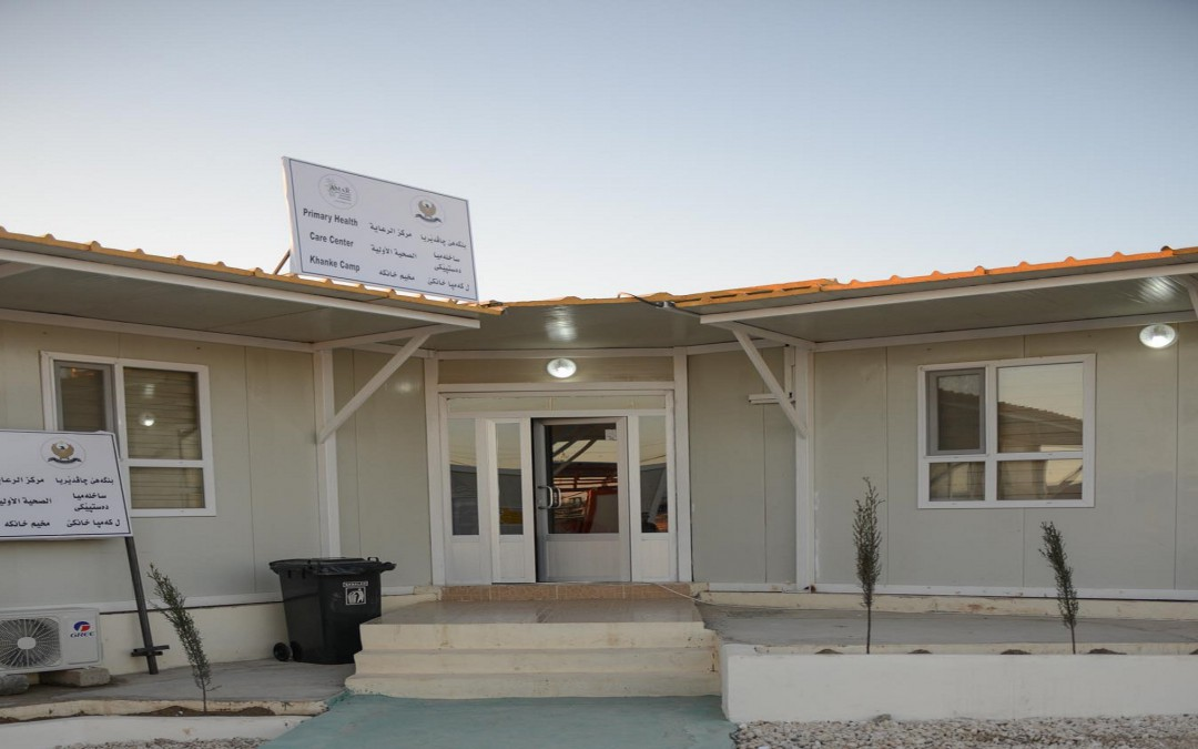 AMAR OPENS MEDICAL CLINIC FOR IRAQI REFUGEES IN NAJAF