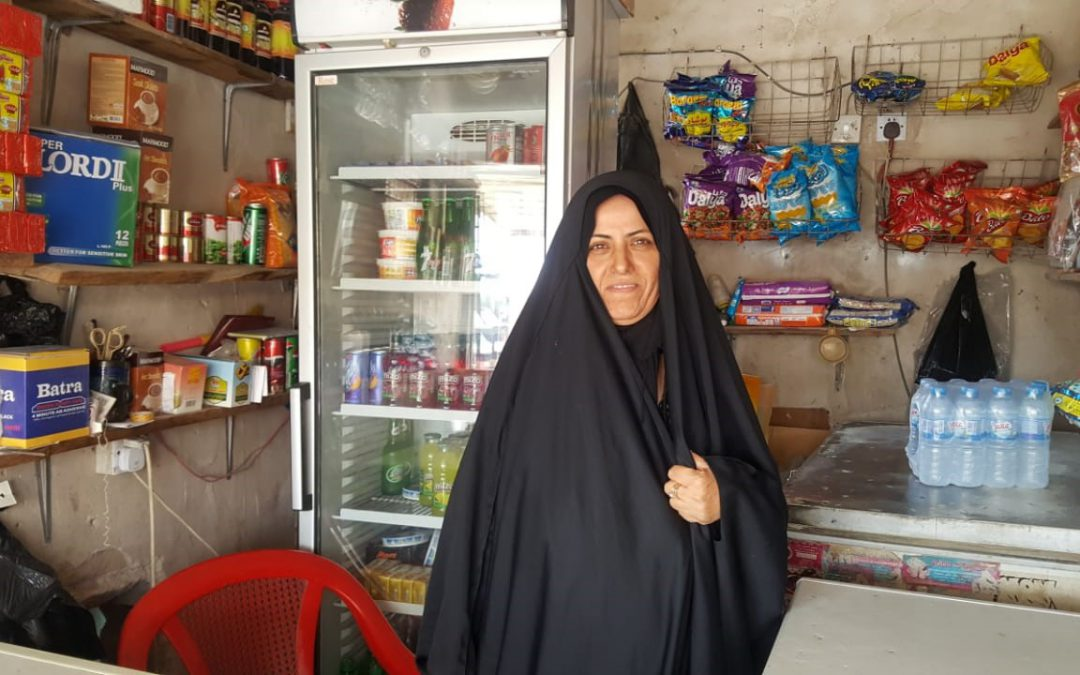 Women Who Dare: Iraqi Women, Taking Charge!